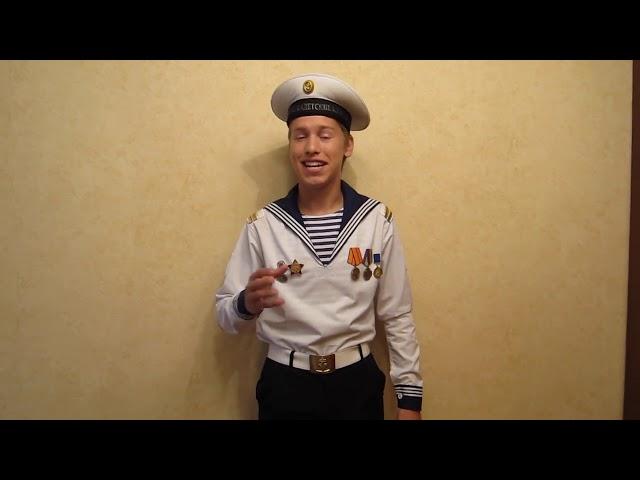 Савелий Дроздов. читает произведение «На рейде» (Бунин Иван Алексеевич)