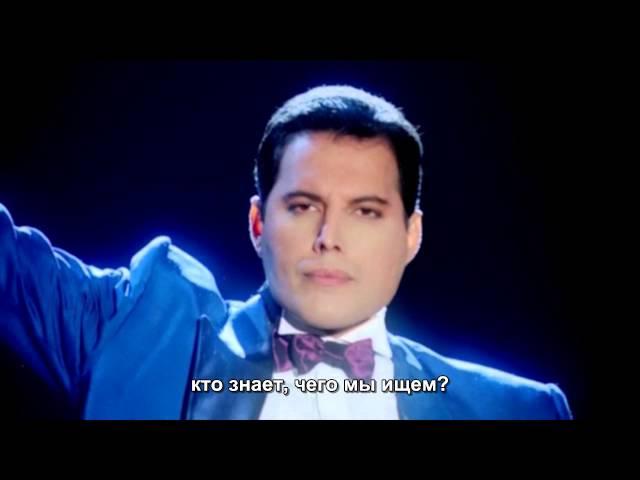Смотреть видео Queen - The Show Must Go On - русские субтитры