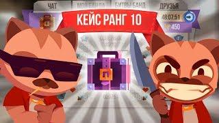 Video БАНДИТСКИЕ РАЗБОРКИ ► CATS: Crash Arena Turbo Stars |46| download MP3, 3GP, MP4, WEBM, AVI, FLV Maret 2018