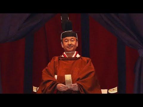 إمبراطور اليابان الجديد ناروهيتو يعتلي العرش في حفل تنصيب رسمي  - نشر قبل 7 دقيقة