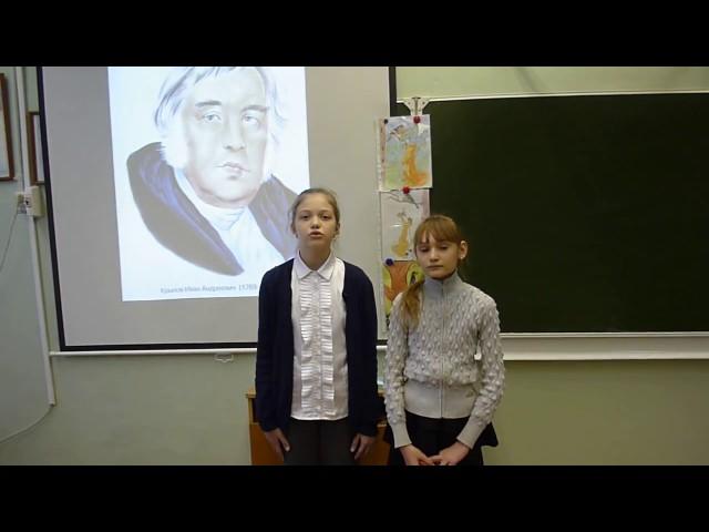 Изображение предпросмотра прочтения – «5Б класс» читают произведение «Стрекоза и Муравей» И.А.Крылова