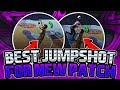 THE BEST JUMPSHOT EVER IN NBA 2K18 BEST PATCH 10 JUMPER