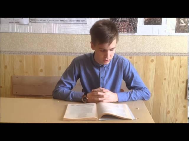 Изображение предпросмотра прочтения – «Ученики ГБОУ СОШ № 50, г. Севастополь» читает произведение «Сонет № 91. Кто хвалится родством своим со знатью…» У.Шекспира