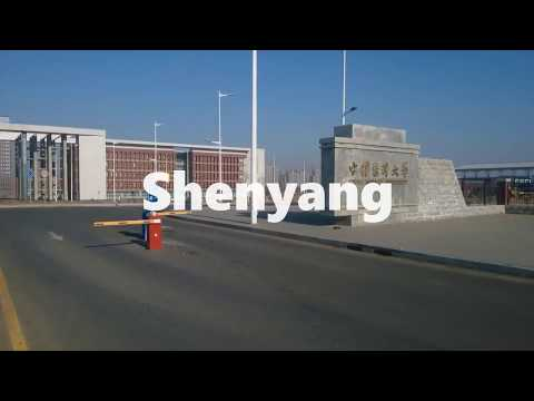 China Medical University, Shenyang