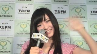 2010年7月1日収録 http://www.shimokitafm.com/ http://ameblo.jp/3191395/