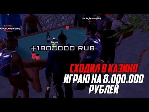 Как выиграть в казино на амазинге