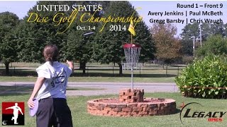 The Disc Golf Guy - Vlog #240 - USDGC - First Round - McBeth, Jenkins, Barsby, Waugh