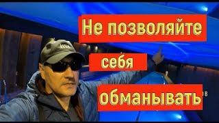 🔴🔴 Ядовитый ремонт: как выбрать натяжные потолки без химикатов.Крым 2018