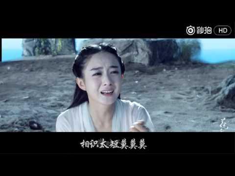 Wallace Huo 霍建华  & Zhao Li Ying赵丽颖  in The Journey of Flower 花千骨
