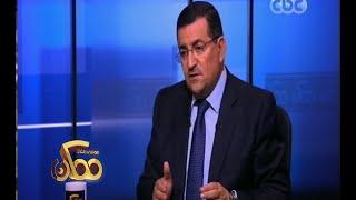 أسامة هيكل: لا أشعر بالرضا الكامل عن تجربة البرلمان حتى الآن | المصري اليوم