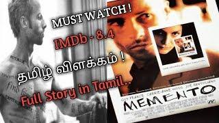 Memento (2000) movie in tamil | Memento movie explained in tamil | Review | vel talks
