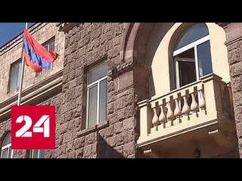 Выборы в Армении: дружба с Россией разногласий не вызывает