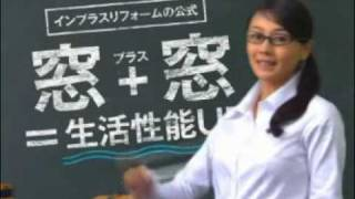 TOSTEMインプラスのCM 北川えり 動画 12