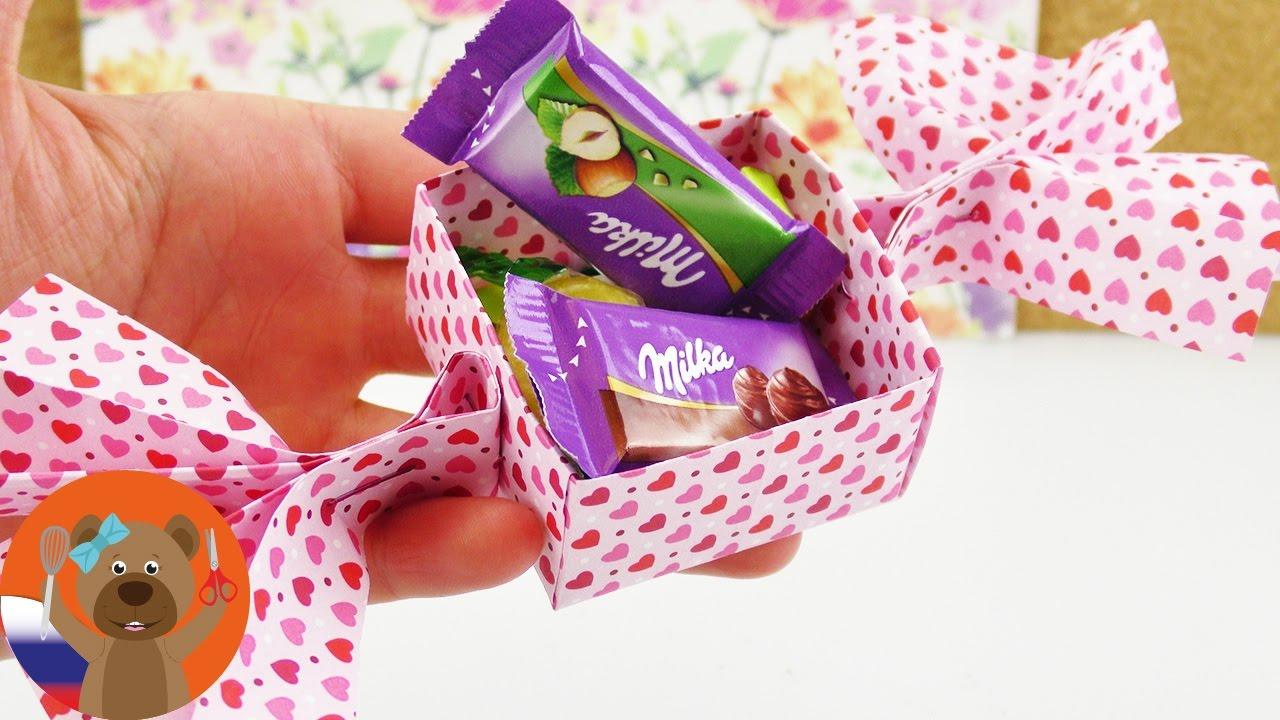 Подарочные упаковки с конфетами своим руками