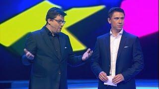 КВН Сборная Москвы - 2016 Спецпроект