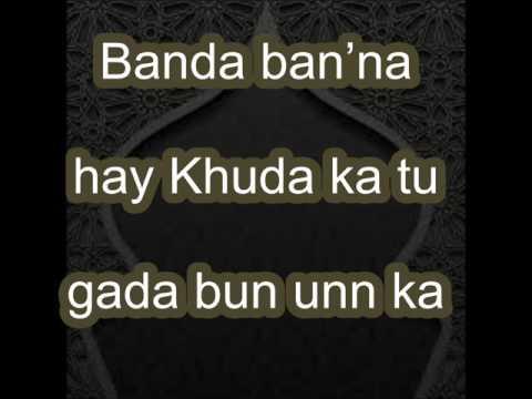 mein toh aashiq hu nabi ka - farhan ali qadri