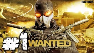 Wanted - Weapons of Fate [PC] walkthrough part 1