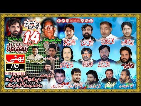 live Majlis Aza 14 Ramzan ul Mubarak2019 Hakemy Wala Kot Bahadar Jhang Hd1080