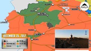 27 декабря 2017. Военная обстановка в Сирии. Начальник Генштаба ВС РФ объявил сроки ликвидации Нусры