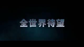 Могучие рейнджеры / Оригинальный трейлер 2