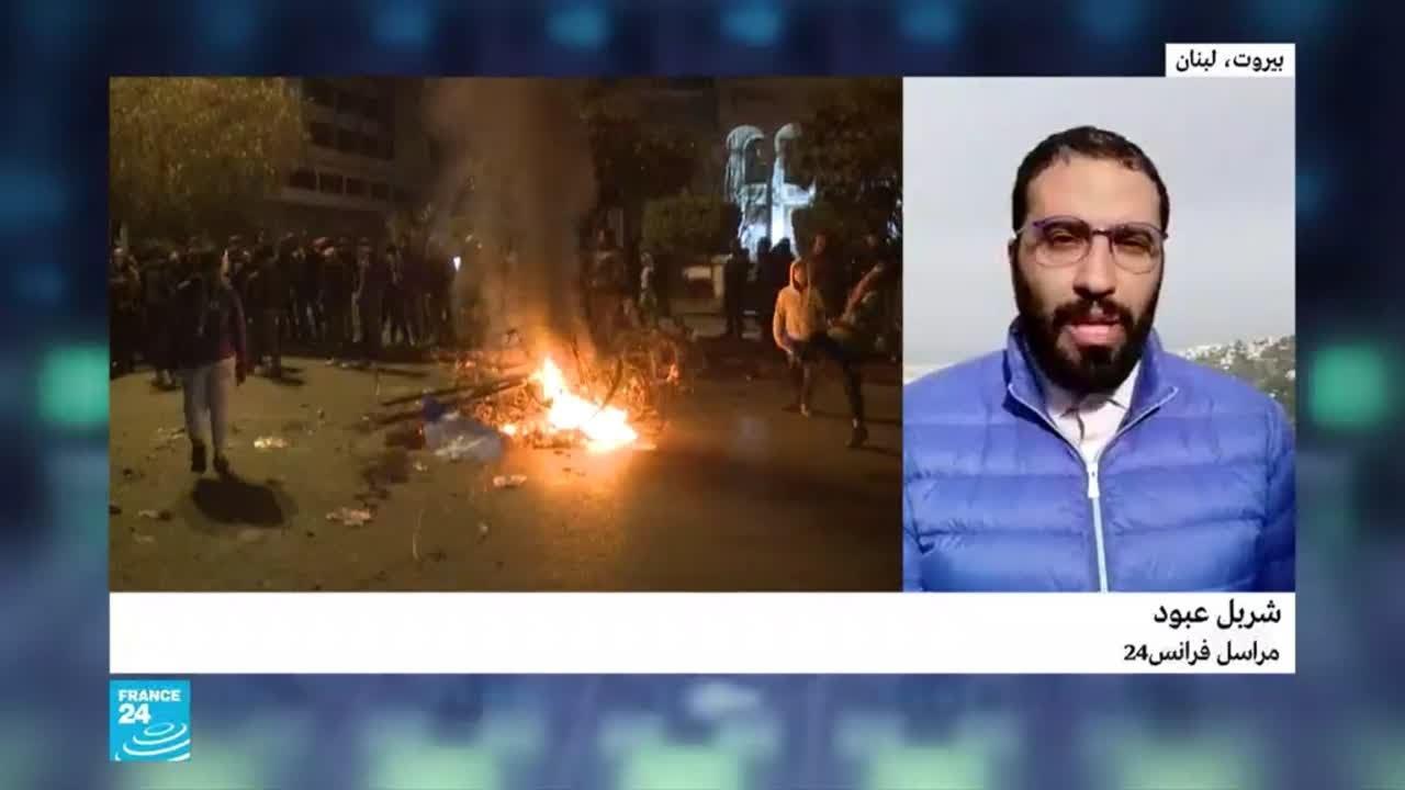 الصحة أم الاقتصاد ..كيف ستتعامل السلطات اللبنانية مع احتجاجات طرابلس؟  - نشر قبل 14 ساعة