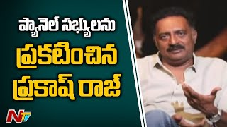 Actor Prakash Raj Announces His Panel Members List For MAA Elections l Ntv