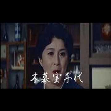 Misora Hibari In Beranmee Geija To Osaka Musume