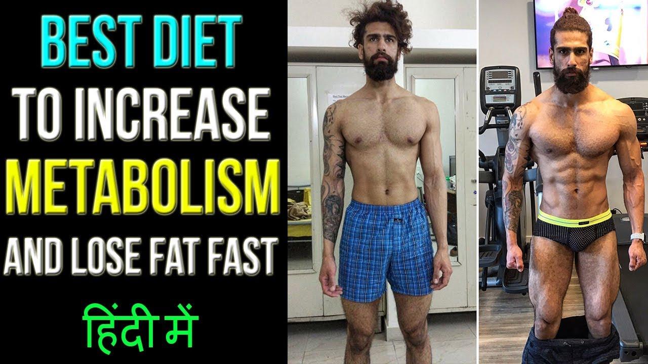 REVERSE DIETING - The BEST DIET to INCREASE METABOLISM