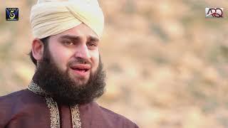 Muhammad ﷺ Ke Gulamon Ka Kafan Maila Nahin Hota by Hafiz Ahmed Raza Qadri (New Naat 2018)