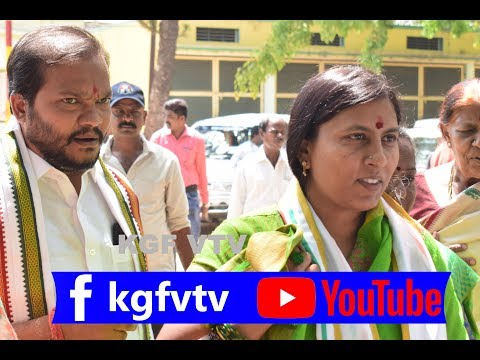 KGF VTV NEWS|| Roopa Sashidhar Files nomination|| Asifa Bano || Protest in kgf || Congress Leader