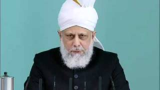 (Bengali) Friday Sermon 25th March 2011 Compelling Beauty of the Holy Qur'an