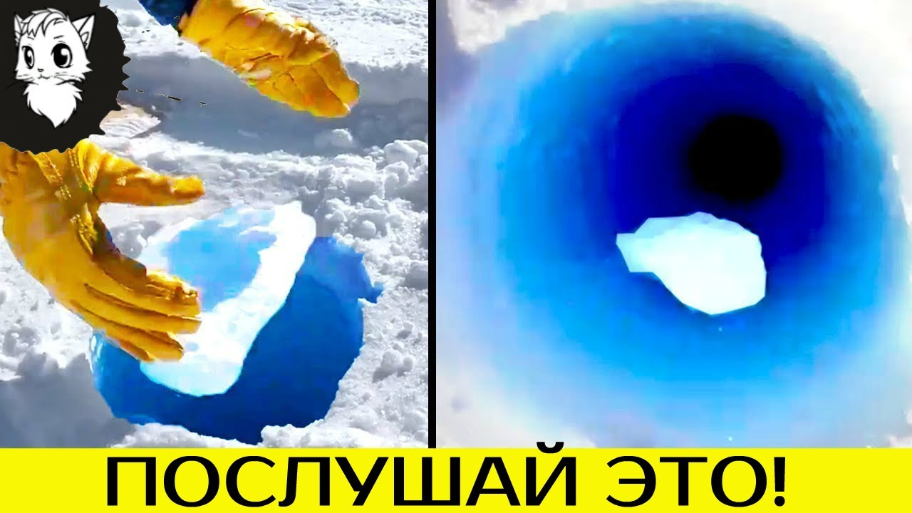 КИНУЛ ЛЕД НА 137 МЕТРОВ. ЗВУЧИТ КАК ЛАЗЕР [Белый кот]