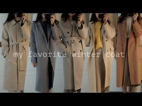 [데일리룩] 겨울 데일리룩 , 요즘 내가 좋아하는 코트들 My favorite winter coat