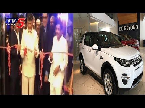 Jaguar Land Rover Showroom Launched In Amaravati | TV5 News