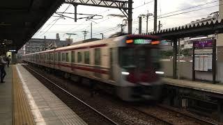 西鉄天神大牟田線急行列車(花畑行き、9000形)・紫駅を通過