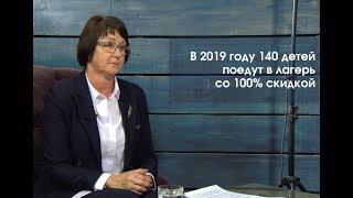 Как отдыхают школьники Оренбурга летом (Открытый клуб с Н.Гордеевой)