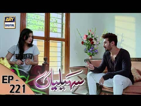 Saheliyaan - Ep 221 - 13th September 2017 - ARY Digital Drama