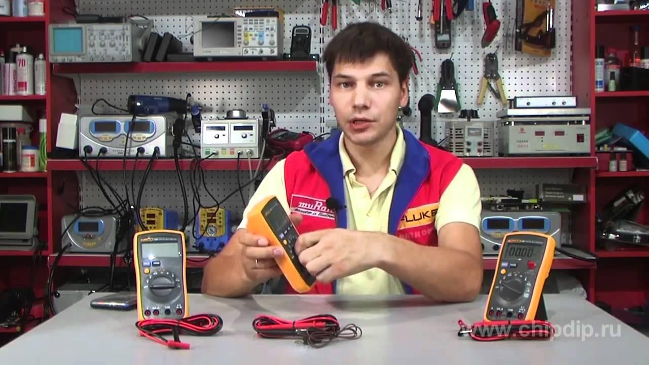 Как выбрать цифровой мультиметр: видеообзор от Интернет-магазина .