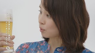 石田ゆり子 CM