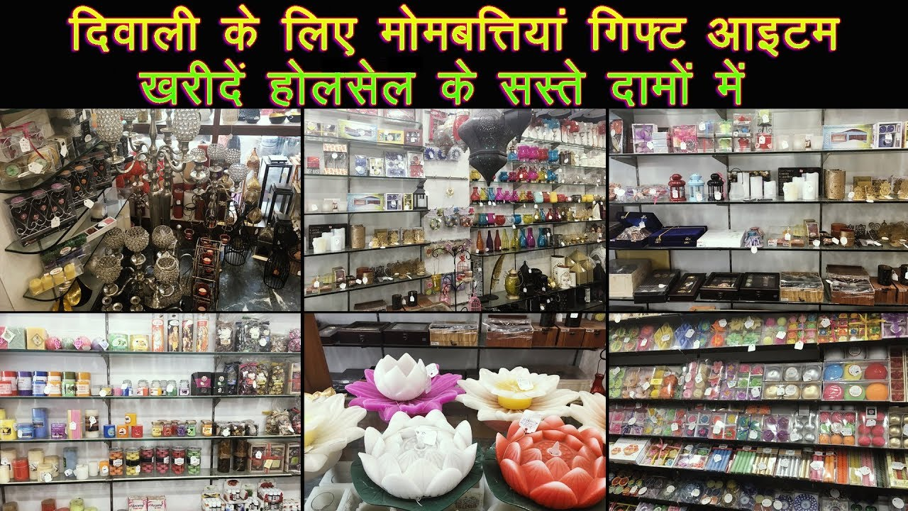 Wholesale Candle Wax Diwali Gift Items Home Decor Market Naya Bans Bazar Best Wholesale Market Youtube