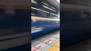 南海電鉄12000系+9000系(特急 サザンプレミアム和歌山市行き)箱作通過!