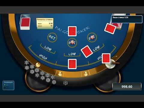 Игровой автомат PAI GOW POKER играть бесплатно и без регистрации онлайн
