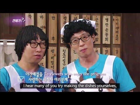 Entertainment Weekly | 연예가중계 - Im Jaebum, Kim Jun-hyun, Ahn Jaewook (2013.07.04)