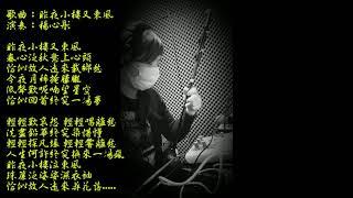 昨夜小樓又東風20181201
