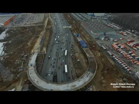Строительство развязки МКАД-ул. Профсоюзная 17/03/2017