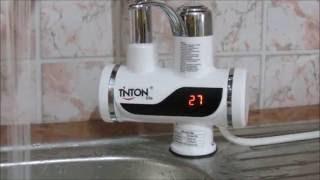 Электрический Нагреватель горячей Воды Кран Кухня Мгновенный Нагрев водопроводной