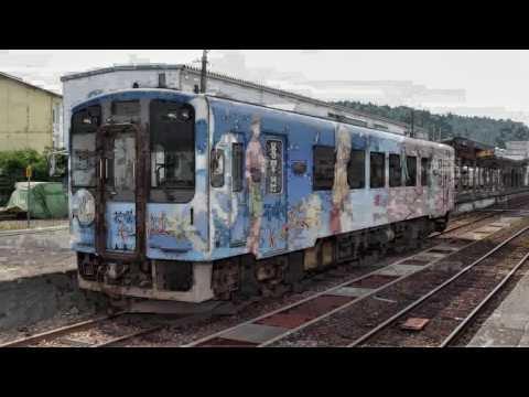 """のと鉄道穴水駅で撮影した「劇場版 花咲くいろは home sweet home」ラッピング列車。撮影2013年8月4日 NOTO railway special marking train """"HANASAKUIROHA"""" in."""