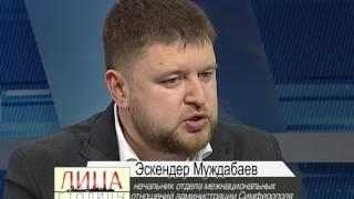 Лица Столицы от 19.04.17 - Эскендер Муждабаев