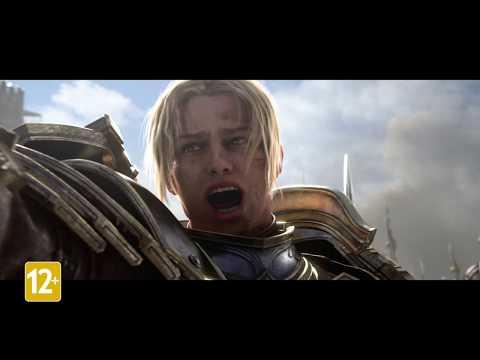 За Азерот! - 25 лет Warcraft