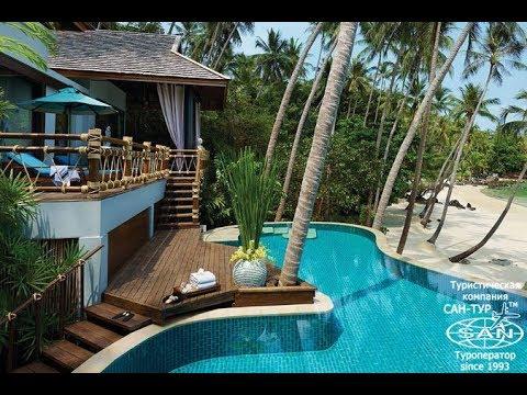 FOUR SEASONS KOH SAMUI HOTEL 5* THAILAND